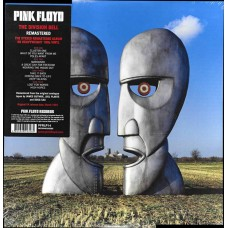 Pink Floyd – The Division Bell 2LP 1994/2016 (0825646293285)