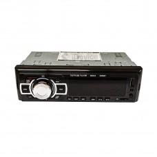 Автомагнитола MP3-2055BT