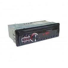 Автомагнитола MP3-5208 c Bluetooth
