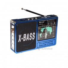 Радиоприёмник Golon RX-1413