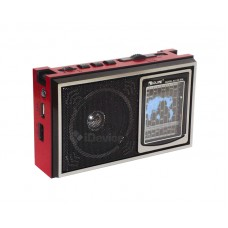 Радиоприёмник Golon RX-636