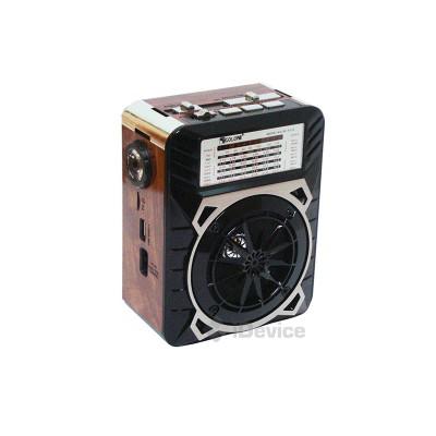 Радиоприёмник Golon RX-9122