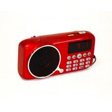 Радиоприёмник UKC U11